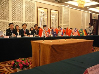139. Representatives of universities at International Educational Forum in China