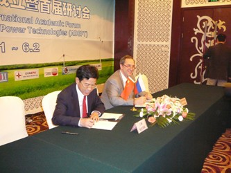 140. Signing of Agreement with Shanghai University of Electric Power
