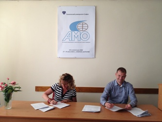 147. Signing of the final Protocol at 18th AMO conference