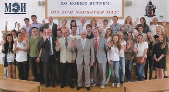 151. Ceremony of opening of IX International Students` Summer School