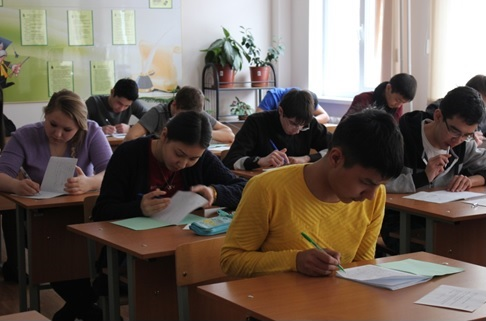 "187. During Academic Competition ""It`s time to study in Russia"" in Kazakhstan"