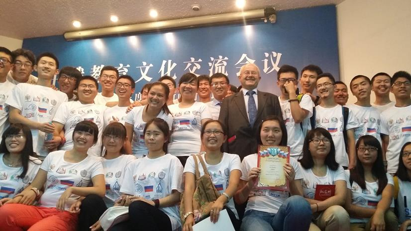"216. Winners of Academic Competition: ""It`s time to study in Russia!"" in China"