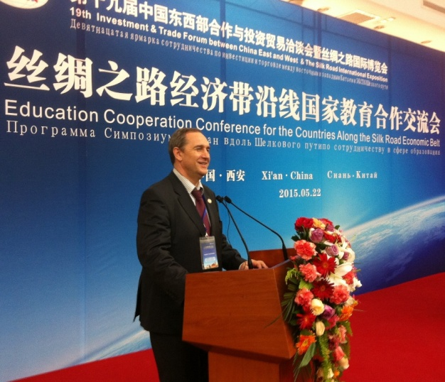 268. During the Conference of University Alliance of the New Silk Road - UANSR).