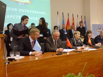 68. Signing of the Charter of the ShOC University